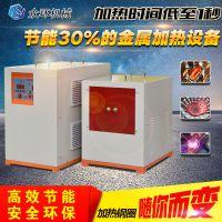 众环CGP-30小型焊接机小型高频钎焊机专业生产优质选择
