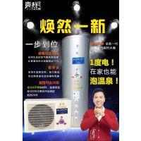 云南空气能热泵批发价格 贵标空气能