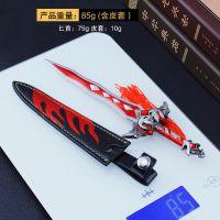 王者兵器模型 周瑜铁血都督纪念刀 全金属皮套刀玩具模型 未开刃