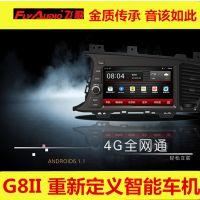 飞歌黄金版G8二代起亚K2K3K4K5智跑专用安卓大屏车载导航