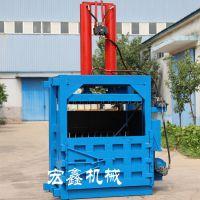 多功能废纸杂料液压打包机 棉布条压捆机 立式塑料矿泉水瓶压块机厂家
