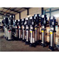 CDLF不锈钢多级离心泵 高压给水泵 无负压变频供水设备机组