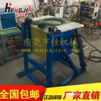 中频熔炼炉|25KW中频熔炼炉价格|金属熔炼设备选亨佳
