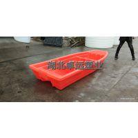 厂家直销重庆2.8米塑料小船 双层胶船 加厚塑胶船