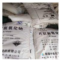 贵港平南县25kg中泰牌烧碱 氢氧化钠 片碱化工原料