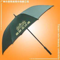 新会雨伞厂 生产-嘉湖.金沙湾高尔夫伞 双层高尔夫雨伞