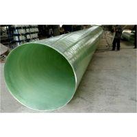 供应全国玻璃钢风管-重庆四通八达管业有限公司
