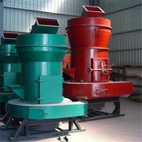 供应大型雷蒙磨 高压超细雷蒙磨粉机 超细稀土加工磨粉机 久孚机械