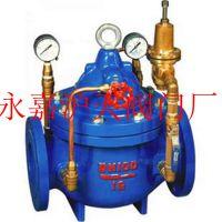 水力控制阀400X-16Q DN400_厂家直销质量可靠 流量控制阀