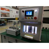 直流电容器热稳定试验台中洲测控厂家直销可定制zz-e13