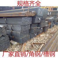 a云南昆明槽钢镀锌槽钢厂家价格批发价格市场价格