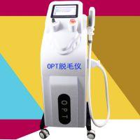 OPT冰点无痛脱毛仪器光子嫩肤祛斑红血丝痤疮美容院专用opt