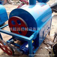 花生瓜子炒货机 滚筒电加热炒料机 一次260斤榨油炒籽机