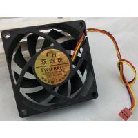 经销批发 7015 双滚珠7厘米CPU散热管风扇