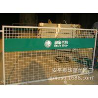 【现货供应】铁丝隔离网、变压器围栏、电力设施围栏、电力护栏