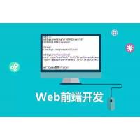 学习Web前端,选对武汉Web前端开发培训机构很重要!