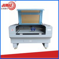 出售JM-1080中小型激光切割机 鞋面镂空快速节省人工