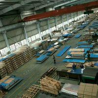 上海岱通铝业有限公司