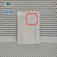 批发销售 不锈钢微孔冲孔板 小孔建筑装饰板 优质多孔网 可定制