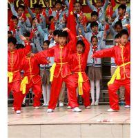 儿童武术服太极服男女童长袖武术表演服儿童练功服少儿武术演出服