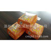 环保打包盒定做快餐外卖纸盒|麦当劳肯德基汉堡一次性包装盒|批发