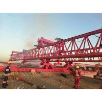 河南省新东方50m―300t架桥机马上实现合拢