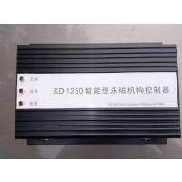 销售KD1250智能型永磁机构控制器