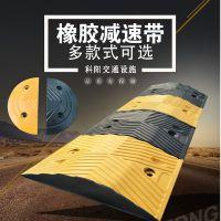 漳州龙岩三明 减速带 公路道路加油站小区车库减速垄橡胶减速带