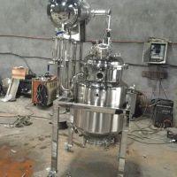 天沃不锈钢多功能提取罐 浓缩设备