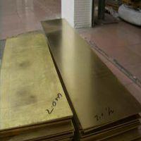 进口C2680黄铜板生产厂家 耐磨铜排规格 日本C2700铜片价格 雕刻黄铜板切割加工