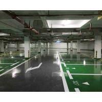 威宁透明色金刚砂地坪_工序清晰_贵州美迪诺,优质地坪、精湛工艺