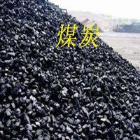 福泉 兴义凯里市生活煤炭燃料批发 销售