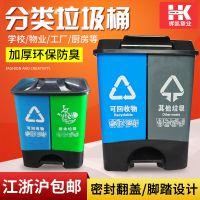 240L 60L 120L 100L的塑料垃圾桶、分类小区街道脚踩塑料垃圾桶现货供应辉凯塑业