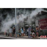 公交车站台候车亭专用喷雾降温设备
