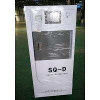 三强 SQ-D60L100L130L190L普通 医用手术包消毒设备 低温等离子快速灭菌器