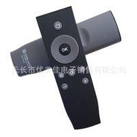 TCL爱奇艺液晶电视遥控器RC07DCI2 RC07DC12 B32A380 D32A810
