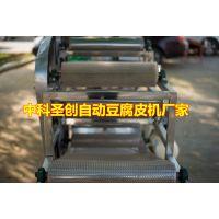 河南郑州全自动豆腐皮机器 仿手工豆腐皮机器