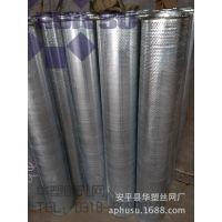 【现货供应】圆孔网、镀锌圆孔网、涂塑圆孔网、圆孔网生产厂家
