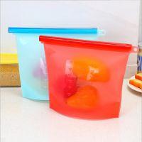 日用大号硅胶保鲜袋真空密封袋食品冷冻收纳袋冰箱食物水果1500ML