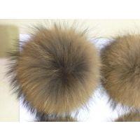 厂家直销 毛线帽子辅料整皮貉子毛球10cm现货小批可定制任何颜色