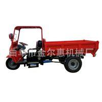 提速快大马力三轮车 拉货方便的柴油三轮车 销售各种农用三轮车