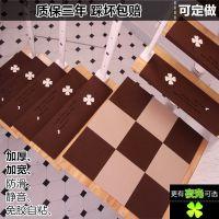 欧式踏步实木楼梯垫家用免胶自粘方形大理石台阶转角地毯