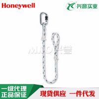 霍尼韦尔1002881 限位绳 三股绳限位系绳 防坠落限位系绳1米
