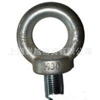 厂家直销 吊环螺丝304不锈钢螺丝 M12规格齐全  欢迎选购岩越系列