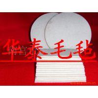 供应羊毛毡 割灌机 绿篱机毛毡垫 毛毡配件(图)