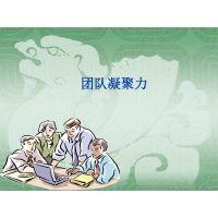 188元/人队凝聚力企业拓展培训方案(深圳拓展)