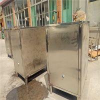 博远供应邓州市蒸汽发生器商用电加热全自动工业小型煮豆浆酿酒蒸汽机