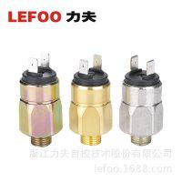LEFOO LF-705A消防车水泵、气泵压力气动压力制冷设备控制开关 ,螺丝钉式接线端