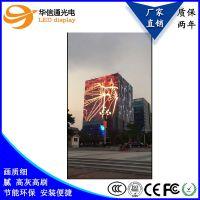 P3.91-7.8LED透明屏户外玻璃幕墙珠宝店汽车4S店广告橱窗透光电子广告宣传滚动屏华信通