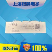全新原装现货FAS-380/18E,FAS-380/18,FAS-400/18E
